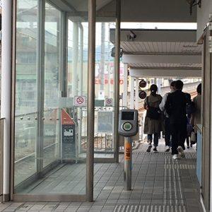 衣山駅ホームから